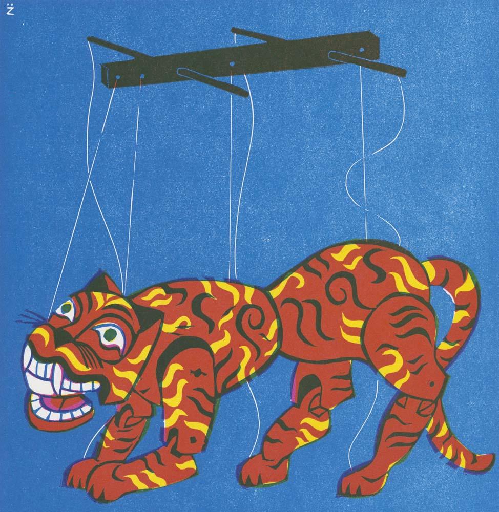 Tigerfigur mit aufklappbarem Maul und beweglichen Beinen